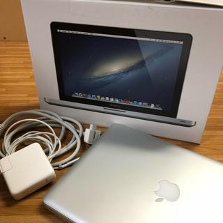 アップル(Apple)のasamehiyo様MacBookPro Mid 2012 13.3インチモデル(ノートPC)