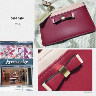 アクセサライズ(Accessorize)のアクセサライズ ♡オトナ可愛いリボンカードケース❗️新品今日だけセール!(パスケース/IDカードホルダー)
