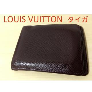 ルイヴィトン(LOUIS VUITTON)の正規 本物 LOUIS VUITTON ルイ・ヴィトン 折財布 タイガ(財布)
