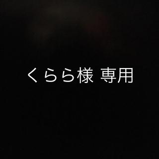 シャルレ しっかり補正ボディースーツ     (ブラ)