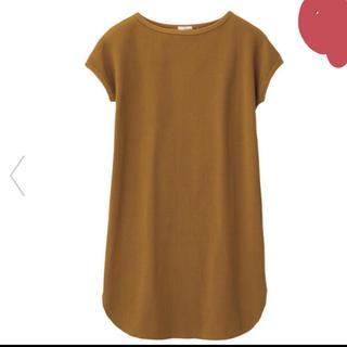 ジーユー(GU)のタグ付き★ワッフルロングT(Tシャツ(長袖/七分))