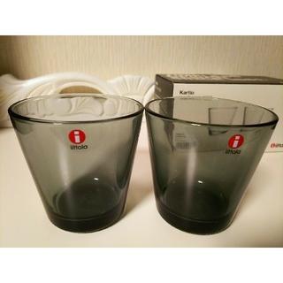 イッタラ(iittala)のiittala kartio イッタラ カルティオ タンブラー グレー 2個(グラス/カップ)