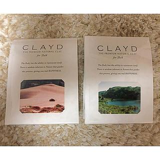 バーニーズニューヨーク(BARNEYS NEW YORK)のCLAYD 入浴剤(入浴剤/バスソルト)