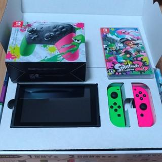 任天堂 - 任天堂Switch本体+スプラトゥーン2+プロコン 各種ケーブル