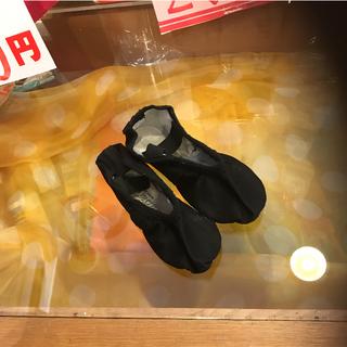 チャコット(CHACOTT)のruru様商談成立品  新品 チャコット 布バレエ シューズ  黒 (バレエシューズ)