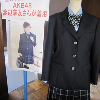 ヒロミチナカノ(HIROMICHI NAKANO)の聖カタリナ女子高校 制服 まゆゆ着用(衣装一式)