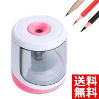 格安♡鉛筆削り  電動 ピンク 削りすぎ防止