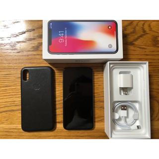 iphonex 64GB スペースグレイ 純正カバーおまけ 本体 SIMフリー(スマートフォン本体)