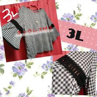 新品タグ付❤今季*3L*ギンガムチェック❤️ちら見せ刺繍袖のゆったりカットソー(カットソー(半袖/袖なし))