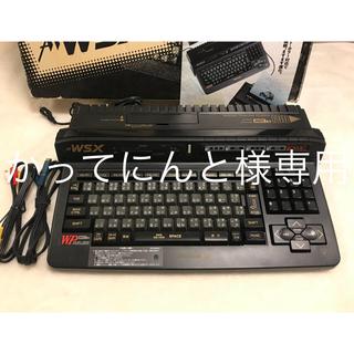 パナソニック(Panasonic)のMSX2+ Panasonic製 FS-A1WSX A1WSX(デスクトップ型PC)