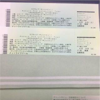 ラブライブサンシャイン 3rdライブ 埼玉1day(声優/アニメ)