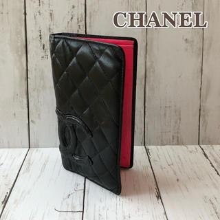 シャネル(CHANEL)の週末限定❗️赤字価格‼️CHANEL カンボンライン 長財布✨(財布)