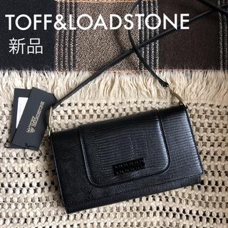 トフアンドロードストーン(TOFF&LOADSTONE)の新品✱価格4.2万✱トフ&ロードストーン✱リザード 長財布ウォレット バッグ(財布)