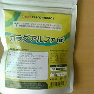 アールエスエル(RSL)のブルーデイジー様専用【2袋】(コラーゲン)