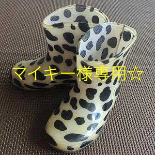 男女兼用可 牛柄長靴 13.0㎝(その他)