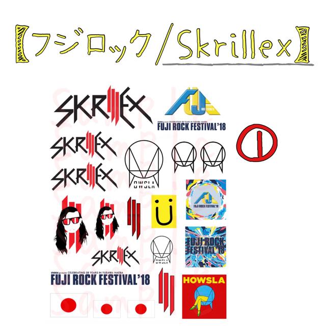 Skrillex タトゥーシール Fuji Rock Festival 18 | フリマアプリ ラクマ