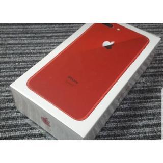 愛フォン箱だけ(iPhoneケース)