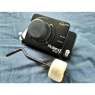 ローランド(Roland)のRoland ローランド キックトリガーユニット KD-7(電子ドラム)