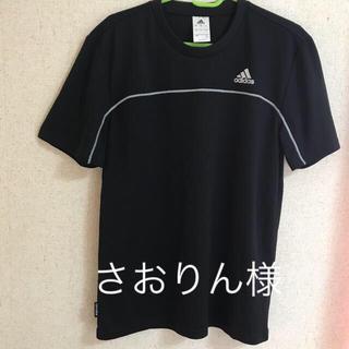 アディダス(adidas)のTシャツ メンズ 未使用(Tシャツ/カットソー(半袖/袖なし))