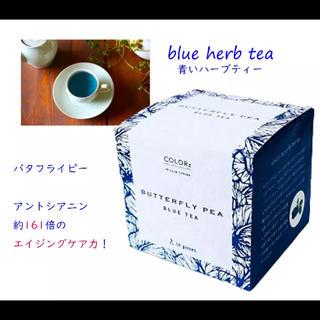 青いハーブティー / バタフライピー(アンチャン) ブルーティー 14包入(茶)
