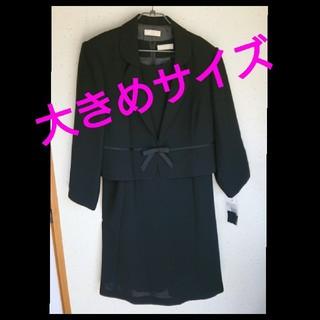 エーディー(A.D.)の【未使用品】ブラックフォーマル 礼服 40ABR(礼服/喪服)