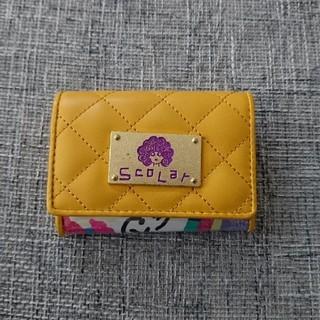 スカラー(ScoLar)のスカラー  ミニ財布?小銭入れ?(コインケース/小銭入れ)