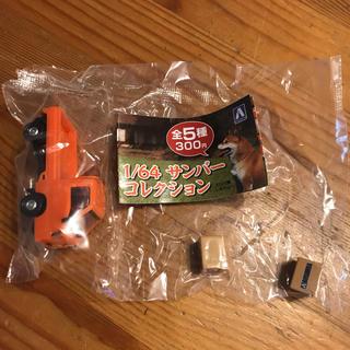 アオシマ(AOSHIMA)のアオシマ 1/64 サンバーコレクション(ミニカー)