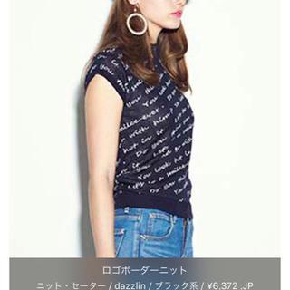 ダズリン(dazzlin)の新品 未開封✨ロゴボーダーニット M(Tシャツ/カットソー(半袖/袖なし))