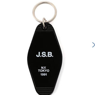 サンダイメジェイソウルブラザーズ(三代目 J Soul Brothers)のJSB ロゴ キーホルダー ❤️新品 ブラック(その他)