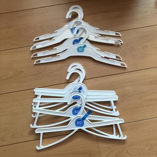 ニシマツヤ(西松屋)の西松屋ハンガーセット 10本(押し入れ収納/ハンガー)