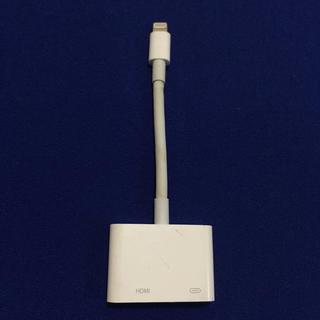アップル(Apple)のApple Lightning Digital AVアダプタ MD826AM/A(映像用ケーブル)