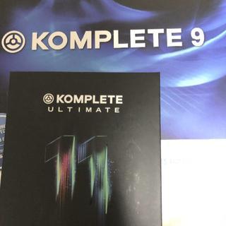 値下げ 新品未開封 KOMPLETE 11 ULTIMATE UPG + K9(ソフトウェア音源)