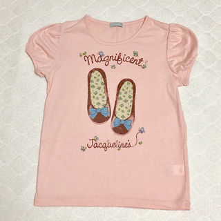 GU - 美品♪ シューズ柄Tシャツ(サーモンピンク)140cm♪