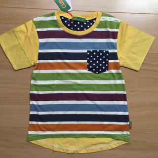 クリフメイヤー(KRIFF MAYER)の新品未使用 130 KRIFF MAYER 半袖 水玉 ボーダーTシャツ(Tシャツ/カットソー)
