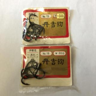 丹吉製 菅付き 伊勢尼 15号 16号 各1袋 計2袋(釣り糸/ライン)