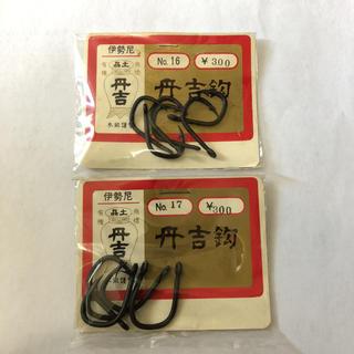 丹吉製 菅付き 伊勢尼 16号 17号 各1袋 計2袋セット(釣り糸/ライン)