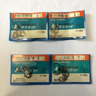 ゴーセン(GOSEN)のマスタッド製 チヌ 黒鯛 白1号2袋 黒2号2袋 計4袋セット(釣り糸/ライン)