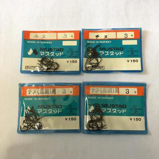 ゴーセン(GOSEN)のマスタッド製 チヌ 黒鯛 3号 4袋セット(釣り糸/ライン)