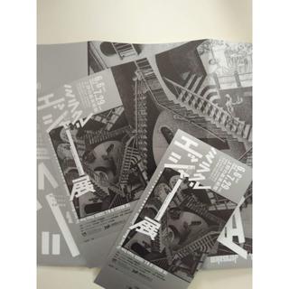 ミラクルエッシャー展 前売券 4枚 6月6日~7月29日 売却済(美術館/博物館)