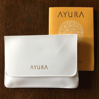 アユーラ(AYURA)のAYURA ビカッサプレート(フェイスローラー/小物)