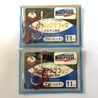 エビス製 グレ メジナ オキアミ専用 11号 2袋セット(釣り糸/ライン)