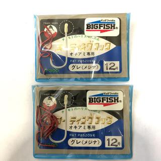 エビス製 グレ メジナ オキアミ専用 12号 2袋セット(釣り糸/ライン)
