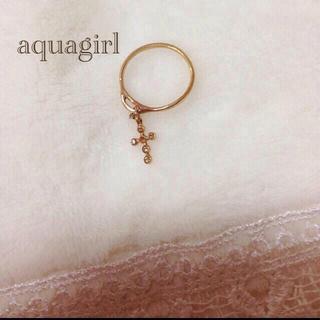 アクアガール(aquagirl)のaquagirl♡クロスリング♡指輪(リング(指輪))