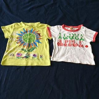 バックアレイ(BACK ALLEY)の80 100 バックアレイ Tシャツ 兄弟(Tシャツ)