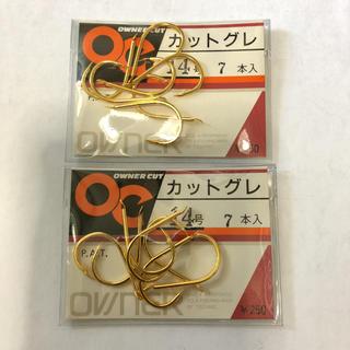 オーナー製 カットグレ 14号 2袋セット(釣り糸/ライン)