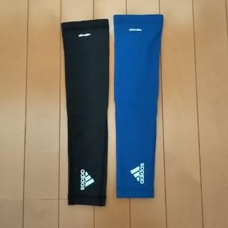 アディダス(adidas)のアディダス アームウォーマー アームカバー(その他)