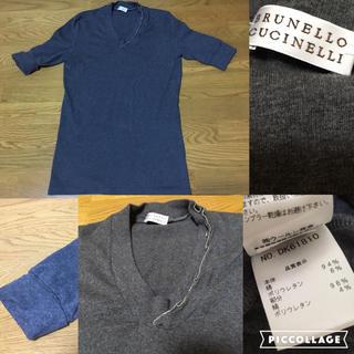 ブルネロクチネリ(BRUNELLO CUCINELLI)のクーポン発行中 交渉可能 美品 クチネリ デザイン ニット(ニット/セーター)