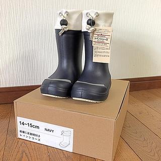 ムジルシリョウヒン(MUJI (無印良品))の無印良品 レインブーツ☆新品未使用!タグ付き!(長靴/レインシューズ)