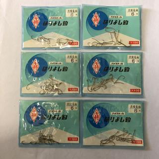 はりよし製 流線長袖 6号 6袋セット(釣り糸/ライン)