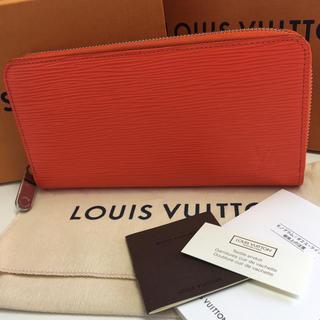 ルイヴィトン(LOUIS VUITTON)のヴィトン  エピ ジッピーウォレット  オレンジ 新型 超美品 正規品(財布)